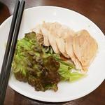 中華成喜 - 蒸し鶏