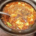 中華成喜 - 四川麻婆豆腐