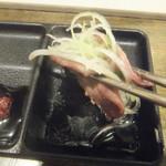 七輪焼肉 安安 - ネギ塩牛タンを食べます(2019.5.5)