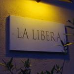 ラ リベラ - 看板
