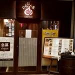 109847733 - 【2019.6.17(月)】店舗の外観