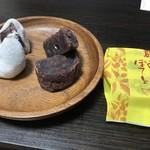 和菓子の店 こんだ - 料理写真: