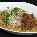 四川担担麺長尾 - 汁なし坦坦麺 ¥800