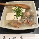 うな鐵 - うなぎ豆腐 770円