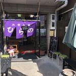 109860898 - 紫の暖簾