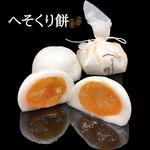 尾張菓子きた川 - 料理写真:蜜漬けした金柑をふわっとした口当たりの羽二重餅で包みました。 金柑を小判に見立て、絹の羽二重で包み隠す様子から名付けた「へそくり餅」。 
