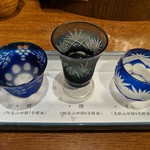 純米酒料理屋しぇんろん - きき酒セット Cセット ひこ孫純米吟醸酒