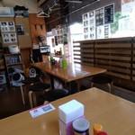 麺屋 悠信 - 内観2