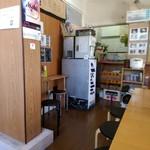 麺屋 悠信 - 内観3