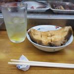 丹倉 - シークワサーチューハイ & カレイの煮付け