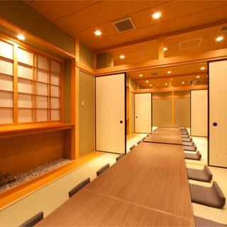 個室や団体様向け広間あり*シーンに応じた多彩なサービスが可能