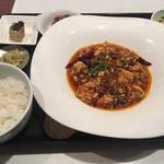 109870737 - 激辛マーボー豆腐セット