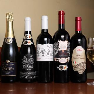 <常時30~40種類>ご用意しているワインは飲み放題でも◎