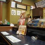 割烹 司 - 店内(カウンター席①)
