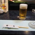 割烹 司 - 生ビール