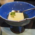 割烹 司 - 付き出し(玉子豆腐)
