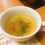 さわやか - ランチスープ