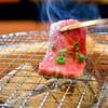 塩ホルモン 肉の寅屋 - 料理写真: