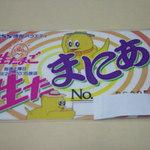 麺場唐崎商店 - H24,1,7まで、炙りチャーシュー1枚サービス