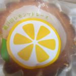 アンデルセン - 可愛いレモンの輪切りの絵が描かれている袋に入ってます♡