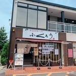 Karamisoramen hukurou - 外観