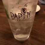 八丁堀ワイン食堂パパン -