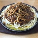 スパゲティハウス リトルジョン - インデアン¥860