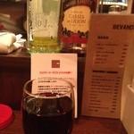 ワインバー ヌーバ - グラスワイン