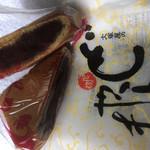 和菓子屋 大塚屋 - 料理写真:どらやき