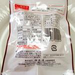 ジュピター - うずらのたまご スモーク風味のお醤油仕立て 162円(税込)の裏側【2019年6月】
