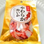 ジュピター - やわらか酢いか 180円(税込)【2019年6月】
