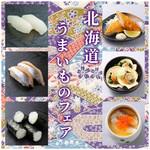 なごみ亭 - 料理写真: