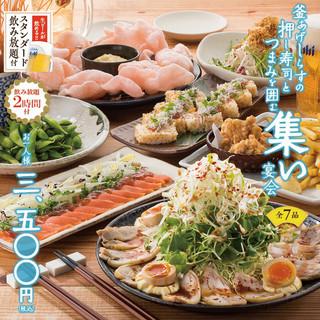 宴会飲み放題付コース3500円~!(生ビール含)
