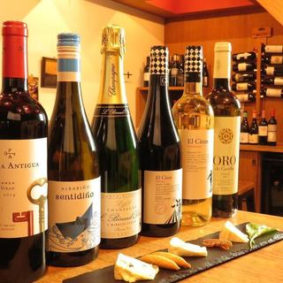 世界各国の美味しいワインを厳選!