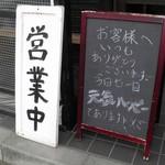 伊藤商店 - 元気ハッピー