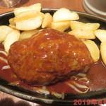 洋食&ビール 自由亭 - 手ごねハンバーグ(200g) 630円