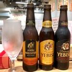 自家製さぬきうどんと肉 新橋甚三 - ヱビスビール マイスター(小瓶) + ヱビスビール(小瓶) + ヱビスビール ブラック(小瓶)
