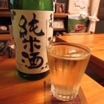 ぶどぅまれー - 岩波 純米酒