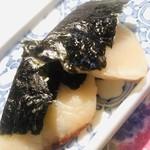 扇鮨 - 平貝の磯辺焼き