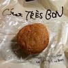 セ・トレボン - 料理写真:ビーフシチューパン