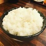 あみ源 -