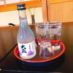 宮田屋旅館 - ドリンク写真: