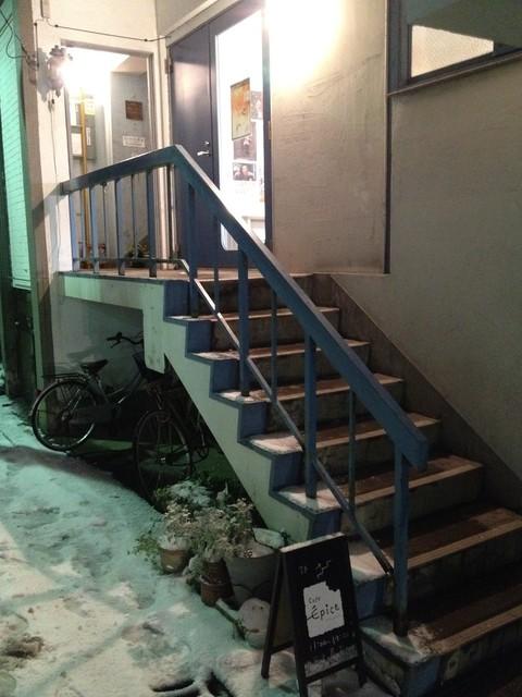 Epice - お店入口。1Fはココラボ。