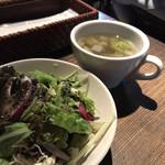 Hattorikohikoubou - ランチ付きのサラダ&スープ