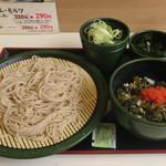 ゆで太郎 - 料理写真:朝食セット高菜ごはん(冷)360円、クーポンわかめ。
