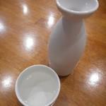 蔵元の酒と直送の魚 さかまる - 南部美人(秋田)