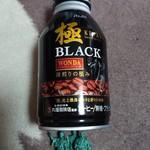 しばた - ドリンク写真:アサヒ ワンダ 極ブラック 285g_110円