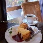 cafe RIN - RINセット