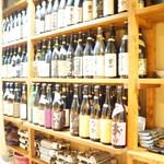 黒ひげ - お酒の種類も豊富