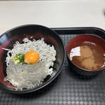 田子の浦港 漁協食堂 - ハーフ丼 セット